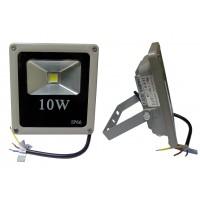 Светодиодный прожектор Feron LL-271 (белый 6400К; 10Вт)