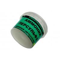 Аммоний персульфат (500г)