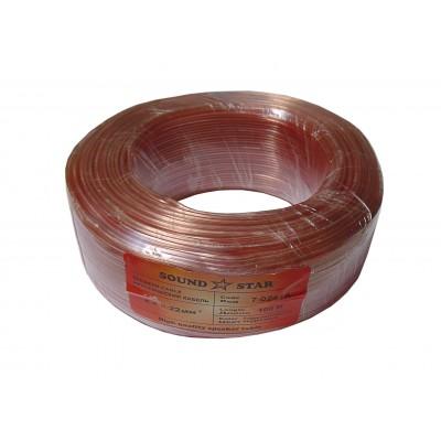 Кабель акустический 2х28 / 0,15 (0,5 мм кв.)(медь)