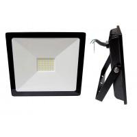 Светодиодный прожектор Smartbuy SBL-FLLight-50-65K (белый, 6500К; 50Вт)
