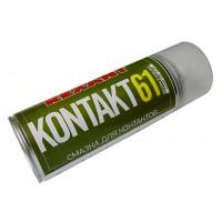 Аэрозоль KONTAKT 61 REXANT (400мл)