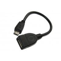 Шнур гнездо USB-A - штекер micro USB 5pin (0,2 м) не OTG