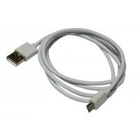 Шнур штекер USB-A - штекер micro USB 5pin (1,5м)
