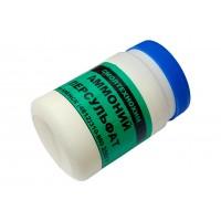Аммоний персульфат (250г)